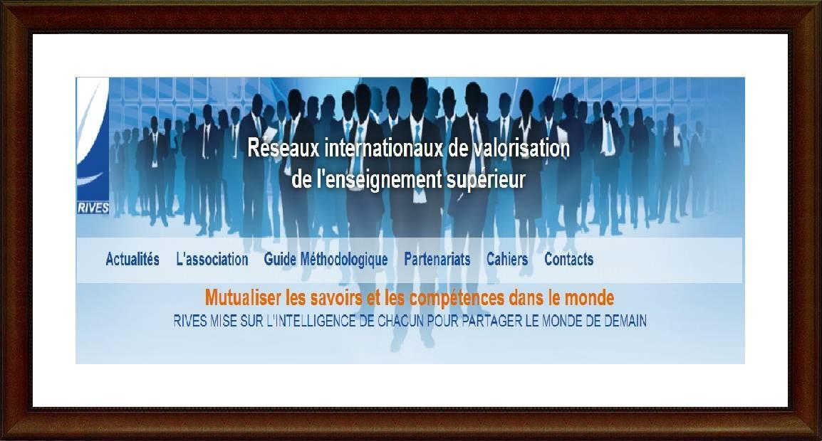 تعيين مدير المركز عضوا بالشبكة الدولية لتثمين التعليم العالي بفرنسا