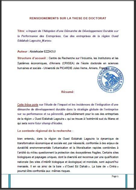ملخص بحث أطروحة الدكتوراه في الاقتصاد و التدبير من جامعة بيكاردي الفرنسية لمدير المركز